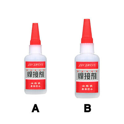 20/50g Tire Repair Glue Welding Agent Strong Fast Repair Curing Universal