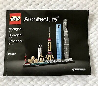 LEGO Architecture Shanghai 21039 Manual Book Only