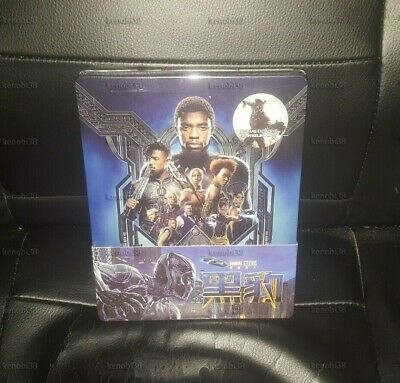 Black Panther Blu-Ray Steelbook 1/4 Slip Blufans Exclusive #48 [China]
