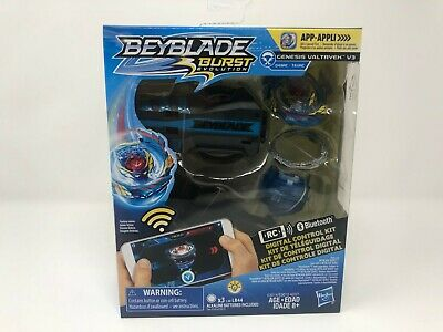 Beyblade Burst Evolution Digital Control Kit Genesis Valtryek V3 - BY CHRISTMAS