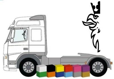 Scania (Griffin) Truck Side Window Stickers x 2 Decal / Graphic, Van, Lorry