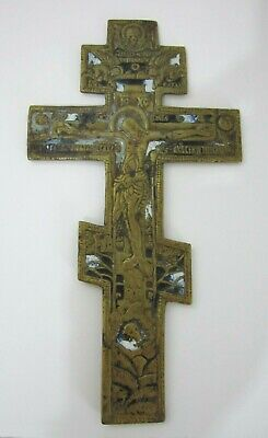 "ANTIQUE Russian Orthodox Ceremonial ""Blessing"" Cross Old Believers-brass Enamel"