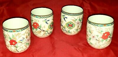 Set of 4 Chinese famille rose Signed teacups