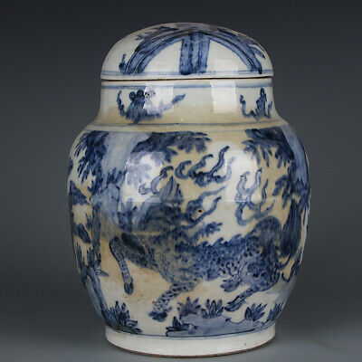 Fine Old Chinese Porcelain chongzhen Blue white Kylin flower tree Jar pot 11.8""