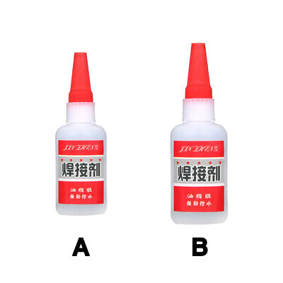 1PC Mighty Tire Repair Glue Welding Agent Fast Repair Curing Universal 20/50g