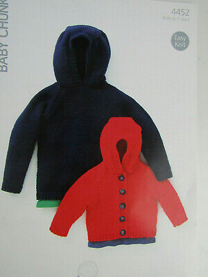 EASY KNIT GIRLS  HOODED PONCHO CHUNKY  KNITTING PATTERN AGES 0-7 HAYFIELD 4679