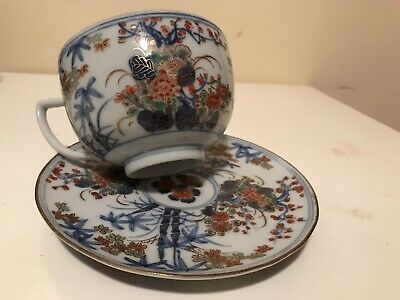 Chinese Ming Dynasty Replica Period Tea Cup And Saucer