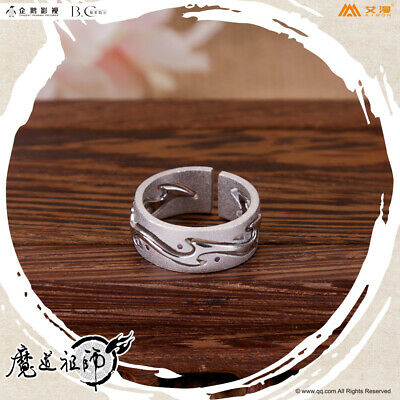 Grandmaster of Demonic Cultivation Jiang Cheng S925 Silver Finger Ring Yunmeng