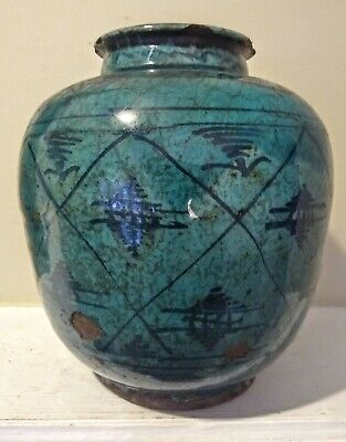 Large Antique Glazed Middle Eastern Vessel - 18th Century or Earlier