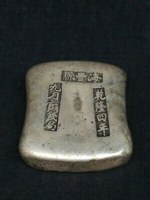 Old China Qing Qianlong 4 Year Dynasty Copper Silver Ingot Collection Decoration