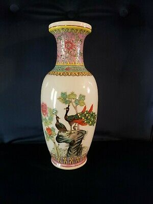 Fine Chinese Jingdezhen Famille Rose Porcelain 'Peacock' Vase With Marking