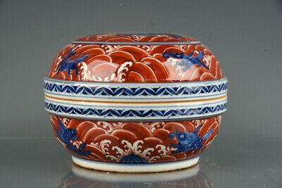 Fine Chinese Porcelain xuande marked Blue white red seawater Beast Box  6.9""