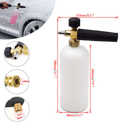 "Foam Lance Cannon Pressure Washer Gun Car Foamer Wash 1/4"" Quick Adapter Nozzle"