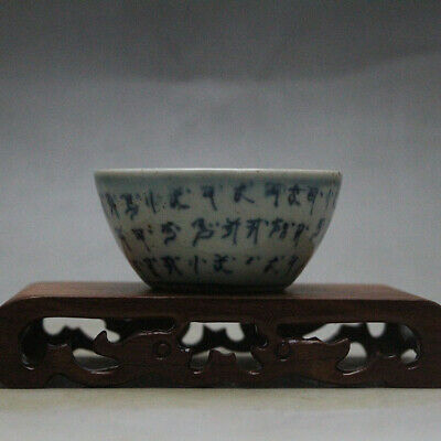 """Old Chinese Blue and white Porcelain ming Dynasty painting Sanskrit cup 2.9"""""""