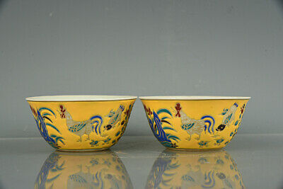 """Old China Porcelain chenghua marked pair yellow Multicolored chicken Teacup 3.3"""""""