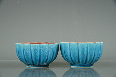 Chinese Old Porcelain chenghua marked pair blue glaze Carved dragon Teacup 2.6""