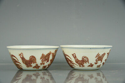 Chinese Fine Antique Porcelain chenghua marked pair red gilt chicken Teacup 3.2""