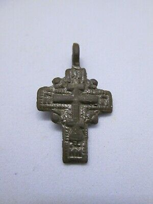"ANTIQUE 17-18th CENTURY LARGE ""OLD BELIEVERS"" ORTHODOX  CROSS PSALM 68"