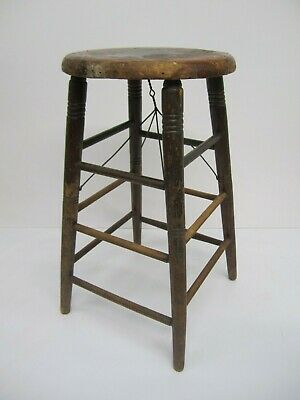 Antique Vtg Wooden Wood Bar Stool Primitive Seat Metal Wire Country Shabby
