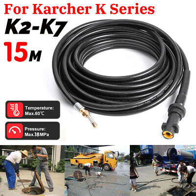 15M Drain Sewer Pipe Cleaning Hose Jet Nozzle For Karcher K2-K7 Pressure