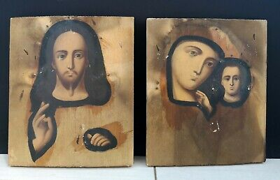 Antique 19th Russian Hand Painted Wood Icon, painted in oil wedding couple