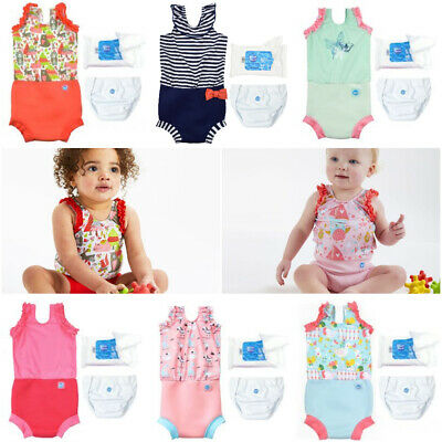 Nappy Cotton Wrap and Liners Splash About New Improved Happy Nappy Essentials Set