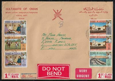 1982 Oman, large cover to England, nice franking [bm058]