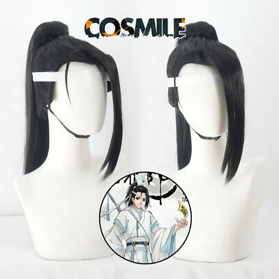 Styled Grandmaster of Demonic Cultivation Lan Jingyi Cosplay Hair Wig Factory