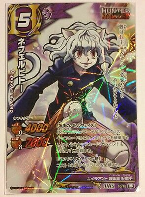 Hunter X Hunter Miracle Battle Carddass HHEX02 09//18