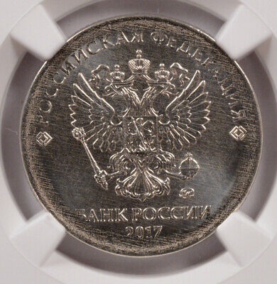Russia NGC 2017M 5 Rubles Mule with 10 Ruble Reverse MS66