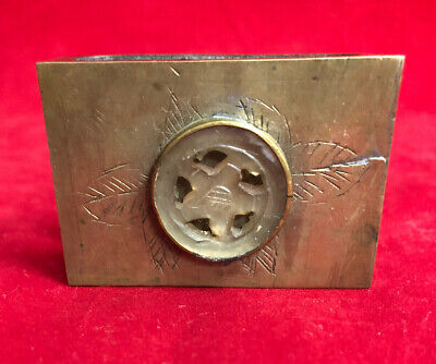 *Antique Chinese Oriental Bronze Match Box with Jade Carved Circular Stone*