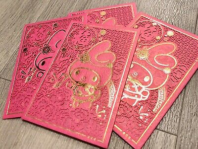 14 My Melody New Year of the Rat 2020  Red Envelopes / Money Envelopes