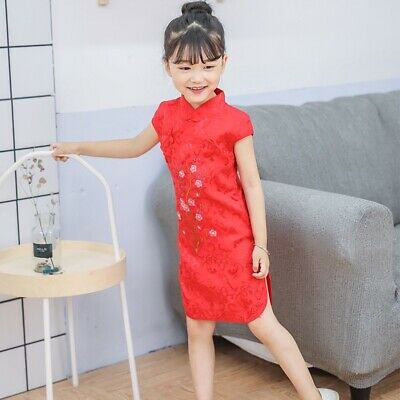 Chinese Childrens Girls China Red Cherry Blossom Qipao Cheongsam Dress gcd12