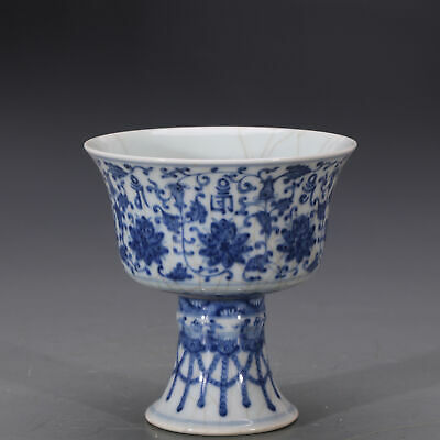 """Fine Chinese Porcelain qianlong marked Blue & white lotus high foot Teacup 4.7"""""""