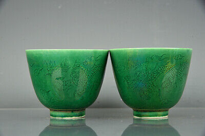 Old Chinese Porcelain chenghua marked pair green red glaze dragon Teacup 2.9""