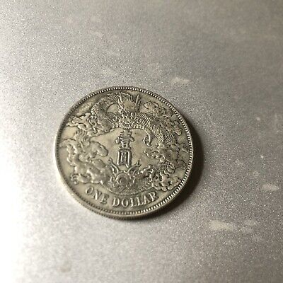 Chinese Antique Silver Coin Quing Xuan Tong 3 One Dollar