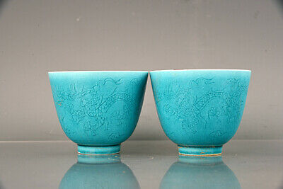 "Chinese Old Porcelain chenghua yellow blue red glaze pair dragon Teacup 2.9""c2"