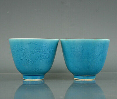 "Chinese Fine Porcelain chenghua mark blue yellow glaze pair dragon Teacup 2.9""c1"