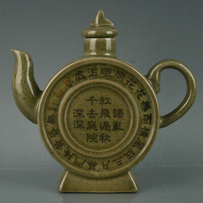"""Old Chinese Porcelain ru kiln Hand painting cyan glaze Carved word teapot 8.5"""""""