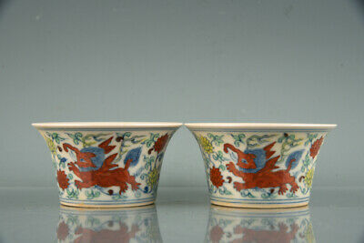 Old Fine Chinese Porcelain chenghua marked red doucai pair Elephant Teacup 3.1""