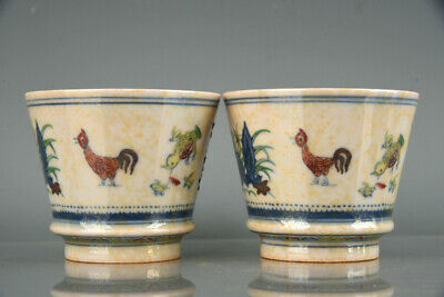 Fine Old Chinese Porcelain chenghua marked pair red doucai chicken Teacup 3.1""