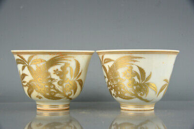 Fine Old Antique Chinese Porcelain chenghua marked gilt fruit bird Teacup 3.2""