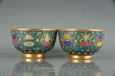 """Chinese Porcelain yongle mark pair green Multicolored eight auspicious bowl 4.2"""""""