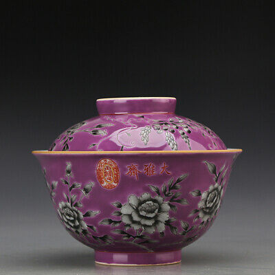 """5.1"""" Chinese Old Fine Porcelain Hand painting purple famille rose peony bowl"""