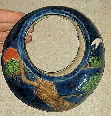 Vtg Japan Crane Sunset Sunrise Moon Bird Wall Pocket Vase Planter Round Basket