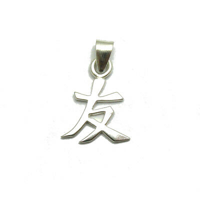 Sterling silver pendant solid 925 Chinese symbol Friendship PE001271