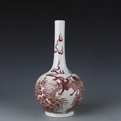 Old Fine Chinese Antique Porcelain kangxi marked Underglaze red Kylin Vase 13.4""