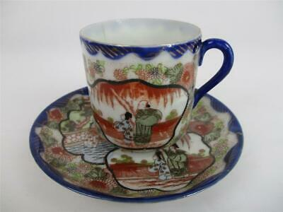 Antique Chinese Porcelain cup and saucer decorative good condition