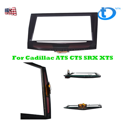 13-17 Touch Screen Display for Cadillac ATS CTS SRX XTS Cue Touchsense Tool