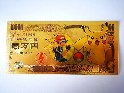 Billet de 10000 Yen Pokemon Gold / Carte Card Carddass / Banknote Japan PIKACHU